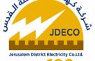 كهرباء القدس تعلن عن ساعات عمل فروعها خلال عيد الأضحى