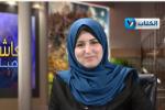 فيديو: فلسطينية تحرج مذيعة على الهواء مباشرة بسؤالٍ غريب