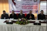 اتفاقية لتعزيز الوعي الصحي في مدارس غزة