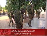 بالفيديو .. الخليل: جيش الاحتلال يخطر شركة الريان بالهدم والعدوان يطال الجمعيات الخيرية