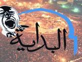 """مصر: حملة """"لم شمل"""" الشباب الثوري من جديد"""
