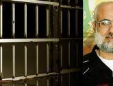 """بعد 13 عاماً.. السجن يجمع """"أبو الهيجا"""" بنجله"""