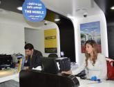 """""""الوطني"""" يطلق تطبيق""""TNB موبايل"""" في سابقة بين البنوك الفلسطينية"""