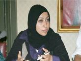 البحرين تفرج عن الناشطة مريم الخواجة