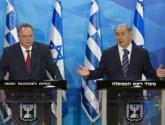 """نتنياهو: نكافح مع الدول العربية """"المعتدلة"""" لاستئصال التنظيمات """"الإرهابية"""""""