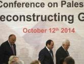 """إسرائيل """"الغائب الأكثر حضورا"""" في """"مؤتمر القاهرة"""""""