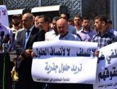 نقابة موظفي غزة تقلص ساعات الدوام الأسبوع المقبل