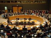 """منح """"دول الثماني الإسلامية"""" صفة مراقب بالأمم المتحدة"""