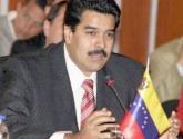 بوش الابن ممنوع من دخول فنزويلا