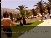بالفيديو .. لقطات جديدة من هجوم سوسة المسلح