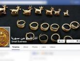 اثار سوريا المنهوبة تعرض للبيع على الفيسبوك