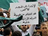 """مسيرات ووقفات احتجاجية بالأردن """"تضامنا"""" مع الأقصى"""