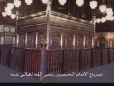 """في مصر:""""ترويج المذهب الشيعى"""".. تهمة والسلفيون مخبرون"""