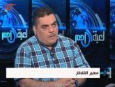 بالفيديو ... سمير القنطار يكشف خفايا التورط الإسرائيلي جنوب سوريا