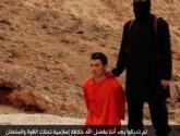 """بالفيديو ... """"داعش"""" يعدم الرهينة الياباني الثاني"""