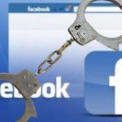 """الأربعاء.. حملة إلكترونية ضد سياسة """"فيسبوك"""""""