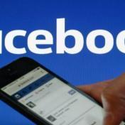 """""""فيسبوك"""" خسرت 37 مليار دولار بعد فضيحة """"تسريب البيانات"""""""