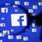 """فيسبوك تعطي أولوية لوسائل الإعلام """"الجديرة بالثقة"""""""