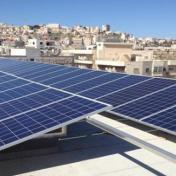 صندوق أخضر للطاقة المتجددة... وترحيب بالدعم الحكومي