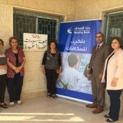 بنك الإسكان يساهم في دعم إنشاء طابق جديد لمبنى جمعية سيدات الطيبة الخيرية