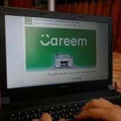 """""""كريم"""" ضحية لهجوم إلكتروني طال بيانات 14 مليون من المستخدمين"""