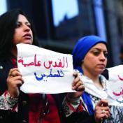 أبو ظبي تستضيف مؤتمراً ثقافياً حول القدس