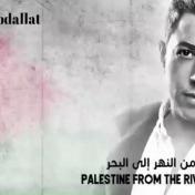"""الفنان الأردني عمر عبداللات يغني """"فلسطين من النهر إلى البحر"""""""