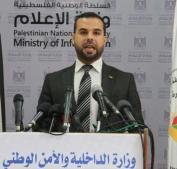 """داخلية غزة تنفي شائعات """"تروجها قناة العربية"""""""