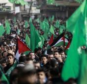 """32 عامًا على انطلاقة حركة """"حماس"""""""