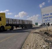 الاحتلال يقرر وقف دخول مواد البناء لغزة حتى اشعار اخر