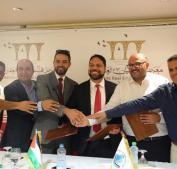 اتحاد المستثمرين والمطورين في القطاع العقاري يوقع اتفاقية إقامة معرض فلسطين العقاري ويعقد جلسة مجلس الإدارة العادية