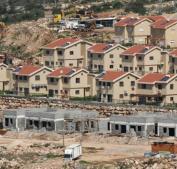 واشنطن تعلن رفضها للتوسّع الاستيطاني الإسرائيلي في الضفة