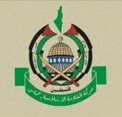 حماس ترحب باصدار  الرئيس مرسوم الانتخابات وتشدد على ضرورة تهيئة المناخ لانتخابات حرة ونزيهة