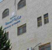 وزارة الصحة تنفي ما ورد في بيان مزور حول فرض إغلاق شامل