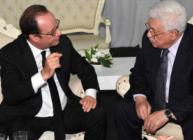 الرئيس يبحث آخر المستجدات السياسية مع نظيره الفرنسي في القدس المحتلة