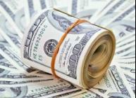 انخفاض طفيف على اسعار العملات