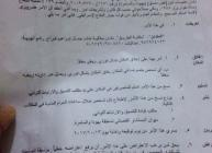 للمرة الثانية.. الاحتلال يغلق مكتبة في مخيم الدهيشة بحجج أمنية !