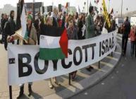 إلغاء كلمة لسفير إسرائيل بأيرلندا جراء احتجاجات طلابية