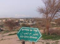 مسيرة سيارات في الداخل المحتل تنديداً بهجمة الاحتلال على أم الحيران