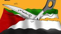 الرّسالة الإعلاميّة الفلسطينيّة تتأرجح بين نصرة الأقصى وتعميق الانقسام