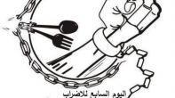 """""""معركة الحرية والكرامة"""" في يومها السابع"""