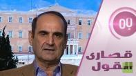 فيديو .. قاضي إعدام صدام حسين يكشف سرا عمره 10 سنوات ويعتقد بعودة البعثيين!!