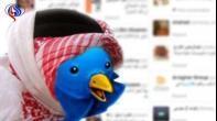 سعوديون يردون على التطبيع عبر تويتر