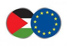 أوروبا وفلسطين