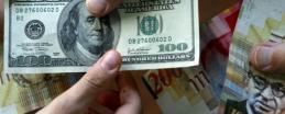 هبوط آخر على سعر صرف الدولار