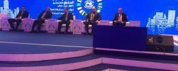 محافظ سلطة النقد يشارك في المؤتمر المصرفي العربي السنوي في بيروت