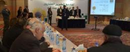 """""""القاهرة عمان"""" يستضيف حشدا من المطورين العقاريين في بيت لحم"""