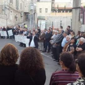 مسيرة رافضة للعنف في الناصرة