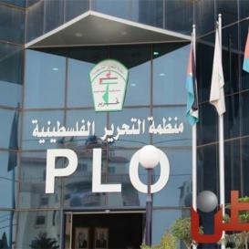 الجالية الفلسطينية في ادويسا الأوكرانية: نرفض قرارات الرئيس بشأن دائرة المغتربين