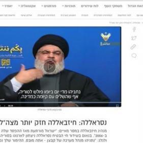 الإعلام الإسرائيلي يستنفر بعد خطاب نصرالله
